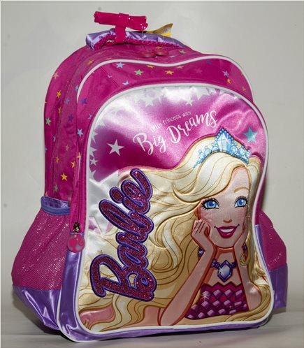 73b2cfdc4e Barbie Σχολική Τσάντα Πλάτης Δημοτικού Dreamtopia GIM   ΔΩΡΟ Κούκλα Barbie