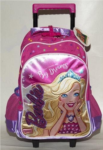 Barbie Σχολική Τσάντα Τρόλεϋ Δημοτικού Dreamtopia GIM & ΔΩΡΟ Κούκλα Barbie