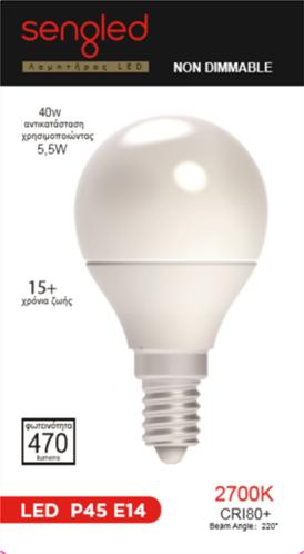 Sengled Λάμπα LED E14 5,5W 2700K 470lm Frosty