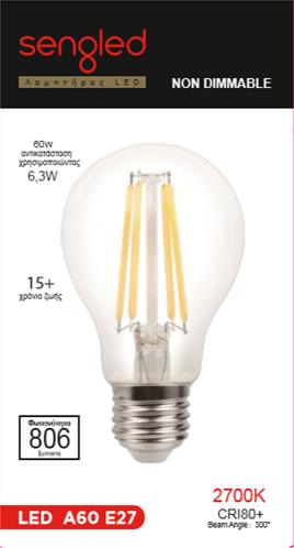 Sengled Λάμπα LED Filament E27 6,3W 2700K 806lm
