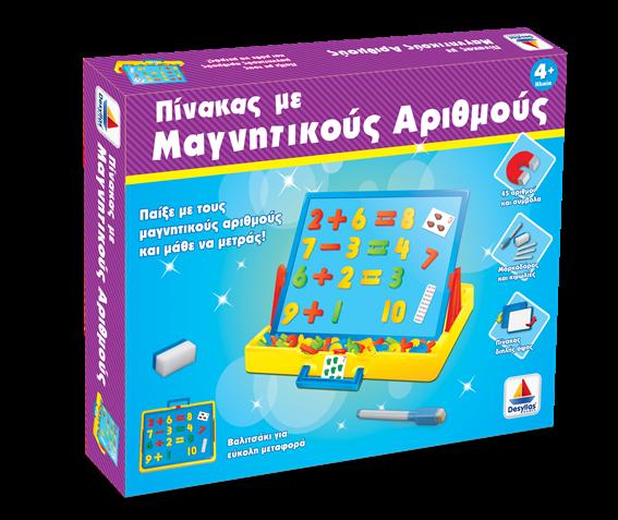 Desyllas Games ζ014-8990-4 πινακας με μαγνητικους αριθμους