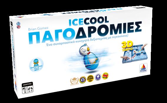 Desyllas Games παγοδρομίες (ice cool)