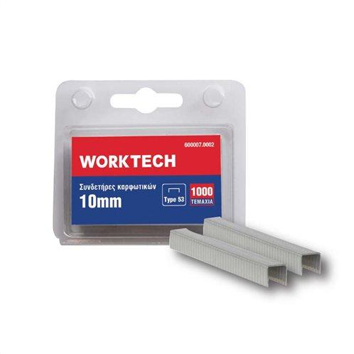 Συνδετήρες καρφωτικών 10mm 1000τμχ