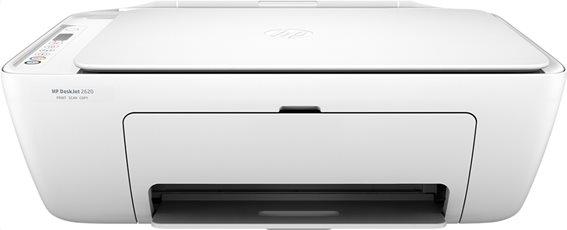 HP DeskJet 2320 (White)