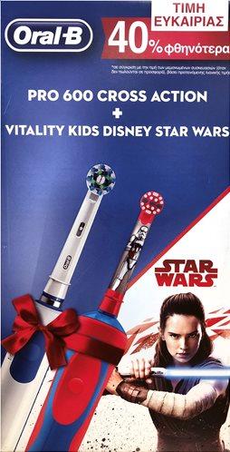 ORALB Οδοντόβουρτσα PRO600 +  Vitality Kids Starwars - 81687969