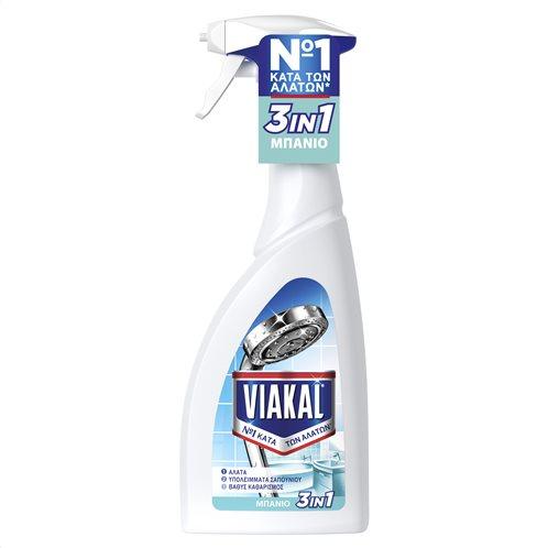 Viakal για το Μπάνιο με δράση 3σε1  κατά των αλάτων - Spray 750 ml - 81727000