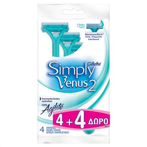 Simply Venus 2 Γυναικεία Ξυραφάκια μιας χρήσης, 8 Τμχ-84860705
