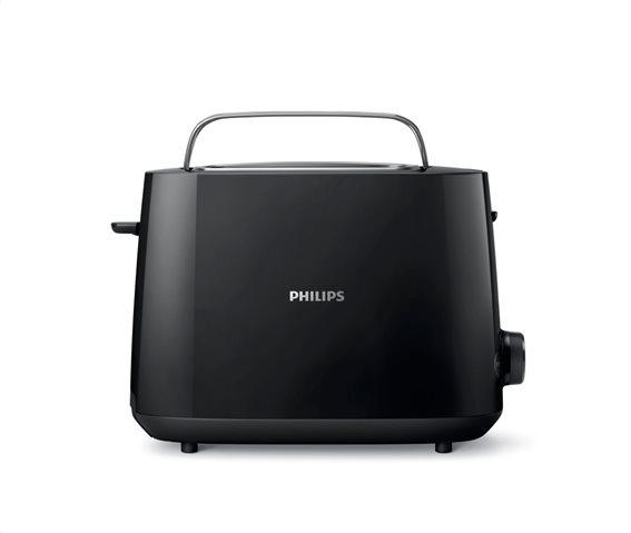 PHILIPS ΦΡΥΓΑΝΙΕΡΑ HD2581/90