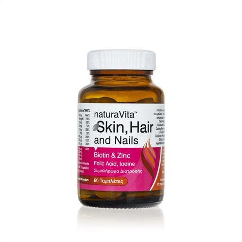 Νatura Vita Συμπλήρωμα Διατροφής Skin, Hair And Nails 60 Ταμπλέτες